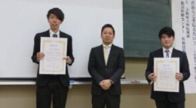 卒業記念講演